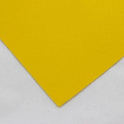 ohne Saum und ohne Ösen, gelb
