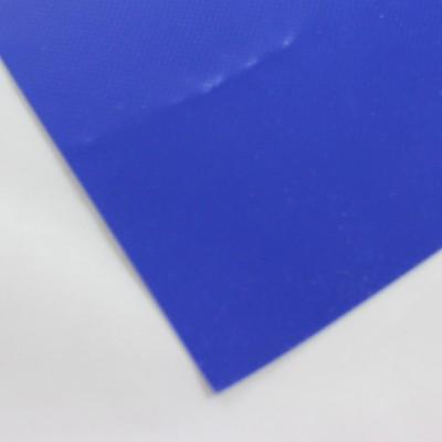 PVC Rollenware 2,50m breit, blau
