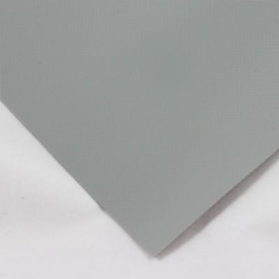 PVC matt ohne Saum und ohne Ösen, dunkelgrau